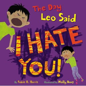 Fiction Friday: The Day Leo Said I Hate You (#Giveaway) – CLOSED