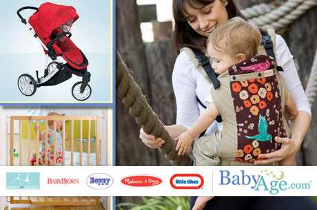 Hot Pay Only 10 For 20 Good At Babyage Com Strollers