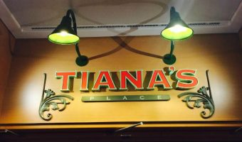 Our Visit to Tiana's Restaurant on the Disney Wonder