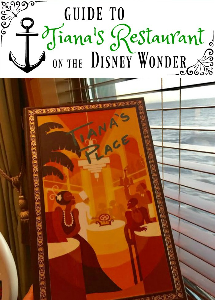 Tianas Restaurant Disney Wonder
