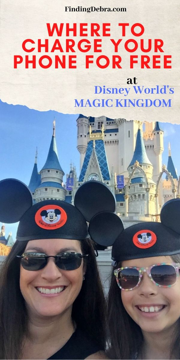 Magic Kingdom - Where to Charge Your Phone for Free